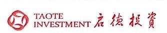 深圳启德投资有限公司 最新采购和商业信息