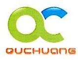 广东汇威互联网营销有限公司 最新采购和商业信息
