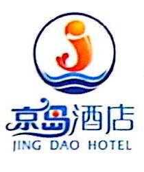 广西恒泰旅游投资开发有限公司 最新采购和商业信息