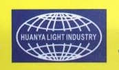 福建南安市环亚轻工有限公司 最新采购和商业信息