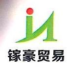 长乐镓豪贸易有限公司 最新采购和商业信息