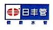 沈阳红塔建筑工程安装有限公司 最新采购和商业信息