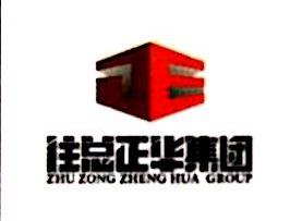 洛阳永嘉房地产开发有限公司 最新采购和商业信息