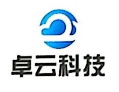杭州卓云科技有限公司