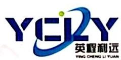 北京英程利远科技有限责任公司 最新采购和商业信息