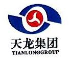 沂南县天龙民间融资服务有限公司 最新采购和商业信息