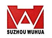 苏州物华拍卖有限公司 最新采购和商业信息