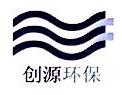 创源科瑞环保科技(北京)有限公司 最新采购和商业信息