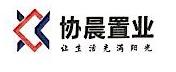 嘉兴协晨置业有限公司 最新采购和商业信息