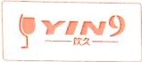 武汉饮久商贸发展有限公司 最新采购和商业信息