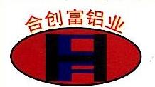 深圳市合创富铝业有限公司 最新采购和商业信息