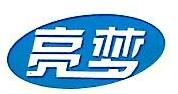 中山市亮梦照明电器有限公司 最新采购和商业信息
