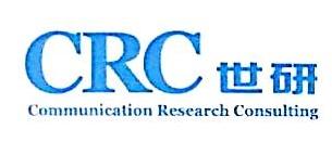 北京世研信息咨询有限责任公司 最新采购和商业信息