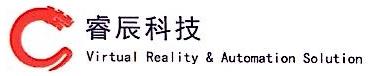 徐州睿辰自动化科技有限公司
