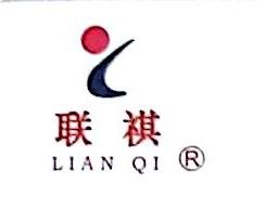 广西兴联祺贸易有限责任公司 最新采购和商业信息