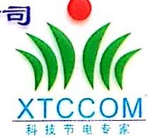 新同昌(泉州)节能技术有限公司 最新采购和商业信息