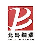 佛山市顺德区北粤钢业贸易有限公司 最新采购和商业信息
