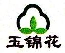 武城县天宏棉业有限公司 最新采购和商业信息