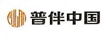 北京普伴投资管理有限公司深圳分公司