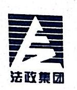 北京田园庄饭店有限公司 最新采购和商业信息