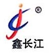 江苏中煤长江生物科技有限公司