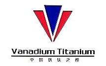 攀枝花仁江钒钛有限公司 最新采购和商业信息