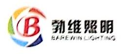深圳市勃维科技有限公司 最新采购和商业信息