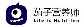 上海掌视信息技术有限公司 最新采购和商业信息