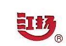江阴二标标准紧固件有限公司 最新采购和商业信息