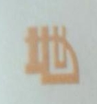 北京世纪五元建筑设计有限公司