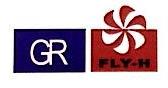 杭州大河商贸有限公司 最新采购和商业信息
