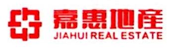 吉林省嘉惠房地产开发有限公司 最新采购和商业信息
