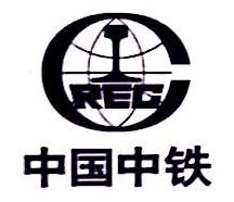 中铁武汉电气化局集团输变电工程有限公司 最新采购和商业信息