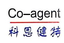 南京科恩健特医疗器械有限公司