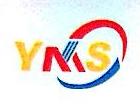 深圳市雅美思电器有限公司 最新采购和商业信息