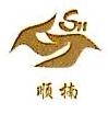 绍兴顺楠纺织品有限公司 最新采购和商业信息