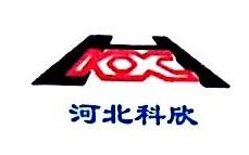 河北省张家口市科欣防腐工程技术有限公司 最新采购和商业信息