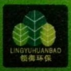 湖南领御环保科技工程有限公司