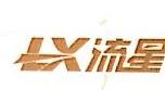绍兴柯桥流星进出口有限公司 最新采购和商业信息