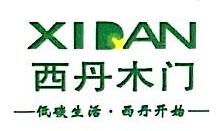 江山市福连年门业有限公司 最新采购和商业信息