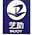 广东艺助教育咨询有限公司