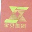 天津金贝钢铁贸易有限公司