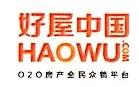 上海好屋网信息技术有限公司沈阳分公司 最新采购和商业信息