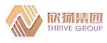 上海欣扬投资控股集团有限公司 最新采购和商业信息