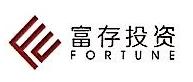 深圳富存投资管理有限公司 最新采购和商业信息