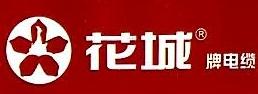 广州珠江电缆集团有限公司 最新采购和商业信息