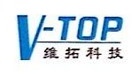广州市维拓信息科技有限公司 最新采购和商业信息