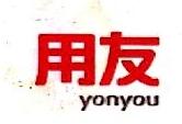 深圳市华文兴泰科技有限公司 最新采购和商业信息