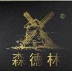 上海森得林农业发展有限公司