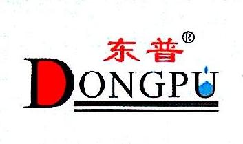 厦门鑫东普环保科技有限公司 最新采购和商业信息
